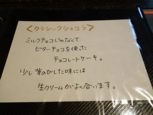 0503-hanaakari-031-S.jpg