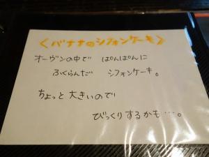 0503-hanaakari-033-S.jpg