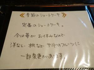 0503-hanaakari-035-S.jpg