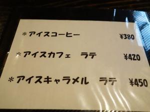 0503-hanaakari-038-S.jpg