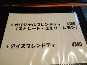 0503-hanaakari-039-S.jpg