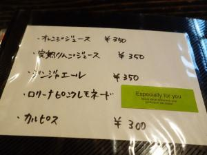0503-hanaakari-040-S.jpg