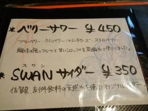 0503-hanaakari-041-S.jpg