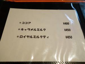0503-hanaakari-043-S.jpg