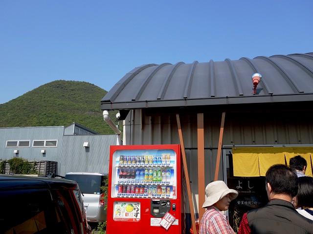 0503-yosiya-004-S.jpg