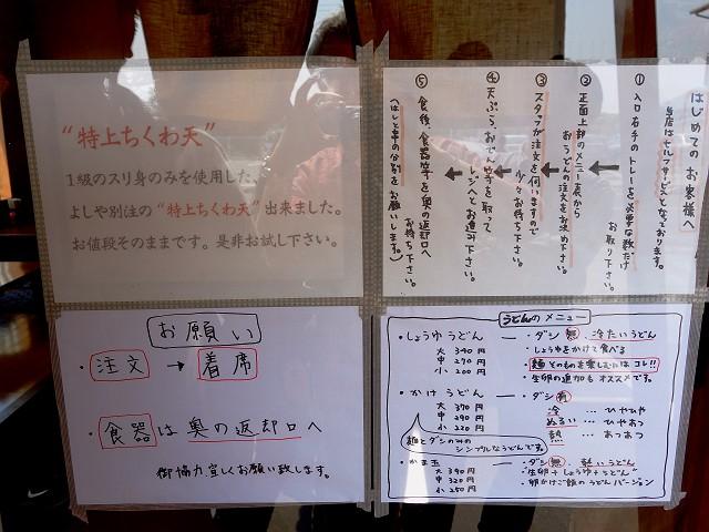 0503-yosiya-006-S.jpg