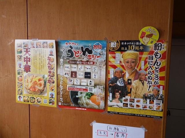0503-yosiya-015-S.jpg