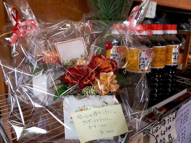 0503-yosiya-016-S.jpg