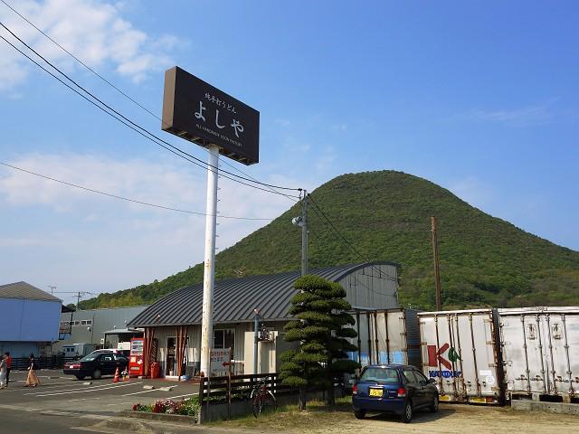0503-yosiya-017-S.jpg