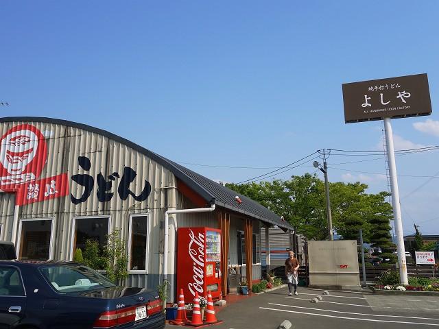0503-yosiya-018-S.jpg