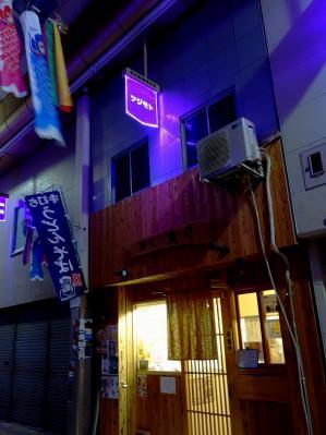 0504-sougetu-022-S.jpg