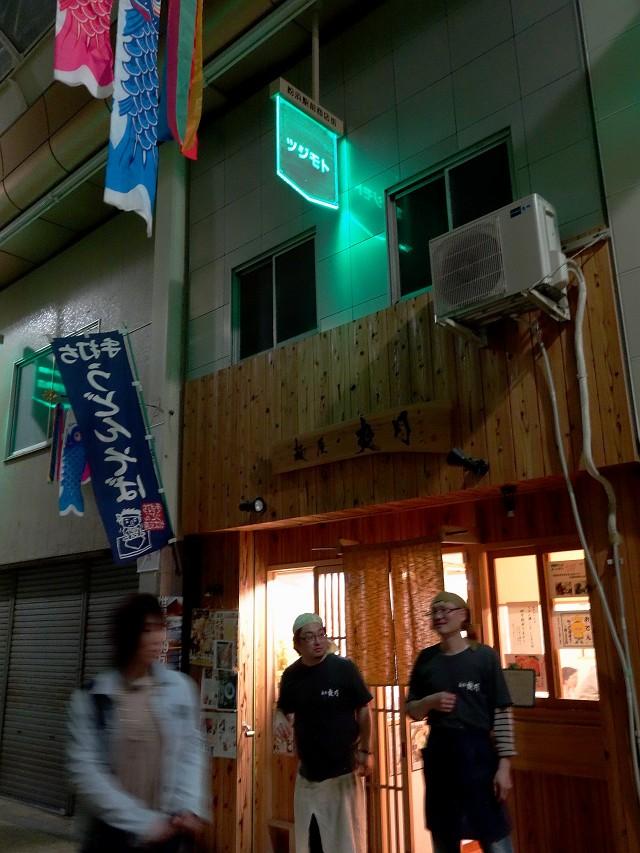 0504-sougetu-024-S.jpg