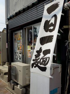 0504-yosiki-003-S.jpg
