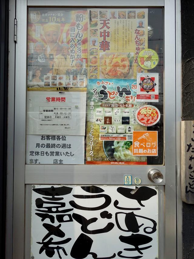 0504-yosiki-004-S.jpg