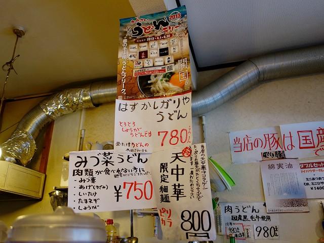 0504-yosiki-008-S.jpg