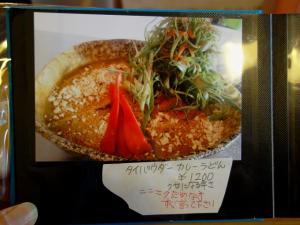 0504-yosiki-013-S.jpg