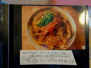 0504-yosiki-014-S.jpg
