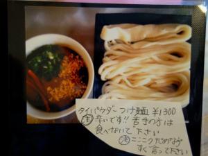 0504-yosiki-016-S.jpg