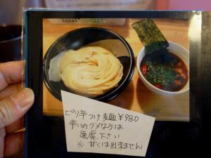 0504-yosiki-017-S.jpg