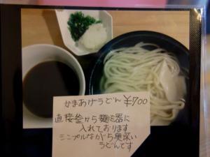 0504-yosiki-018-S.jpg
