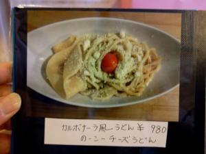 0504-yosiki-019-S.jpg
