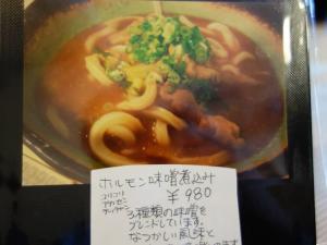 0504-yosiki-020-S.jpg