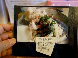 0504-yosiki-021-S.jpg
