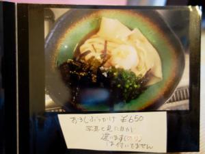 0504-yosiki-022-S.jpg