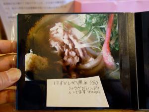 0504-yosiki-023-S.jpg