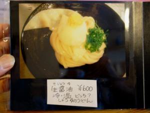0504-yosiki-025-S.jpg