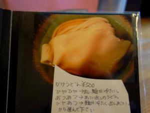 0504-yosiki-026-S.jpg