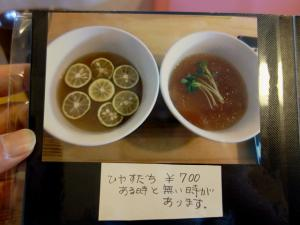 0504-yosiki-027-S.jpg