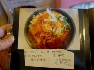 0504-yosiki-028-S.jpg