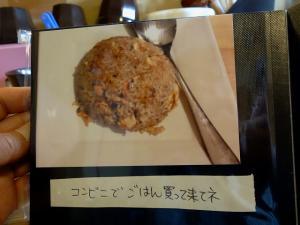 0504-yosiki-029-S.jpg