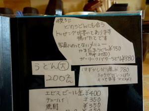 0504-yosiki-030-S.jpg