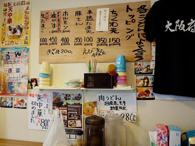 0504-yosiki-031-S.jpg