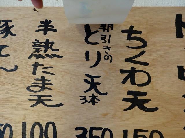 0504-yosiki-032-S.jpg