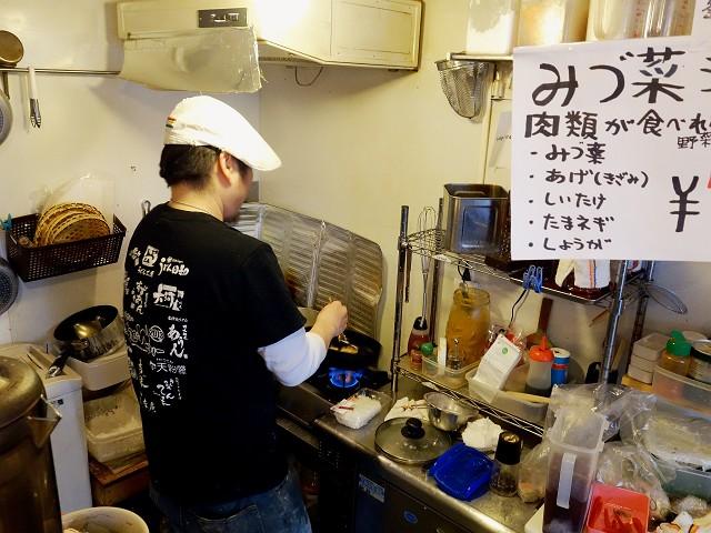 0504-yosiki-044-S.jpg