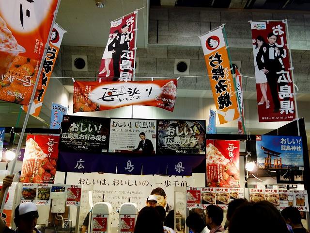 0505-syokuhaku-046-S.jpg