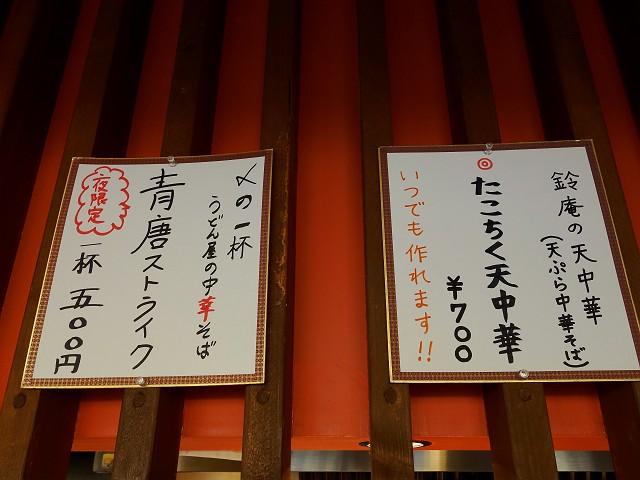 0505-yorusuzu-006-S.jpg