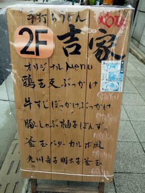 0511-yosiya-002-S.jpg