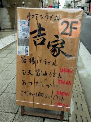 0511-yosiya-003-S.jpg