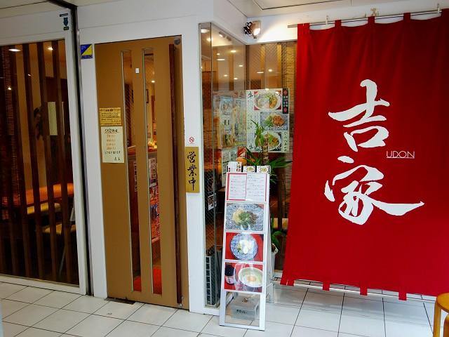 0511-yosiya-004-S.jpg