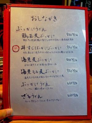 0511-yosiya-006-S.jpg