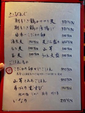 0511-yosiya-009-S.jpg