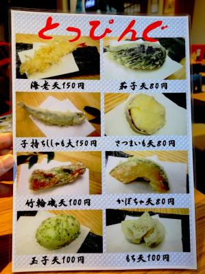 0511-yosiya-011-S.jpg