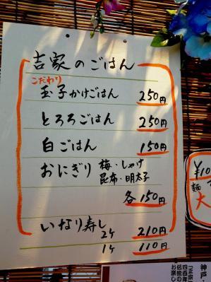 0511-yosiya-012-S.jpg