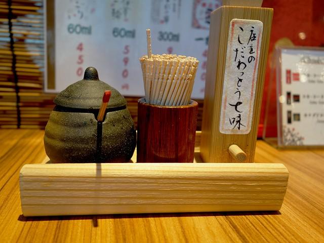 0511-yosiya-014-S.jpg