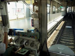 0512-sansan-002-S.jpg