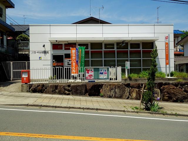 0512-sansan-009-S.jpg